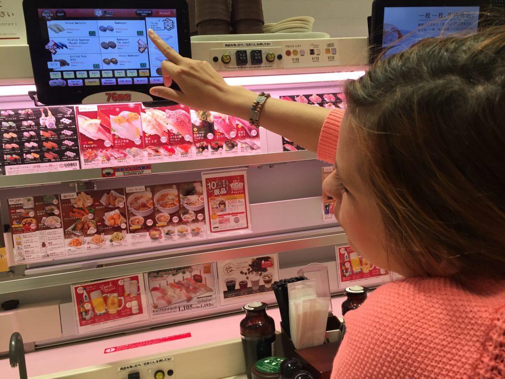 sushi touchscreen